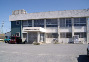 三井楽支所