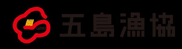 長崎県 五島漁業協同組合(五島漁協公式サイト)